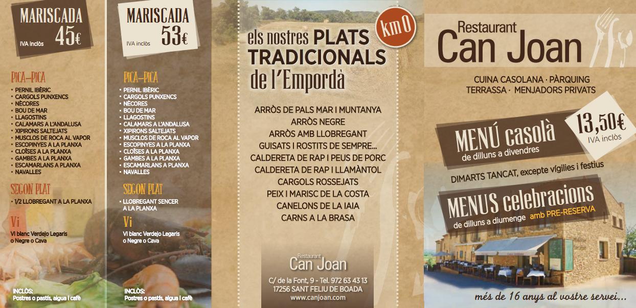 menu16-1